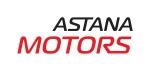 http://www.astana-motors.kz/